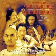 Hidden Dragon (La tigre e il dragone) (OFFERTA)
