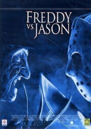 Freddy vs. Jason (2 DVD)