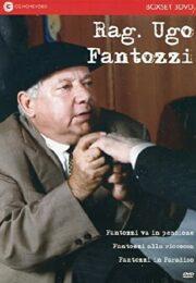Rag. Ugo Fantozzi collection (3 DVD BOX SET)