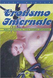 Erotismo infernale – Sesso e ultraviolenza nel cinema giapponese contemporaneo