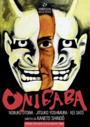 Onibaba – Le assassine