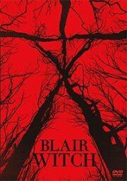 Blair Witch (2016) (Blu-Ray)