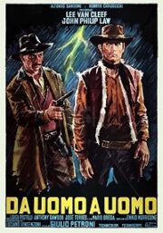 Da uomo a uomo (Blu Ray)