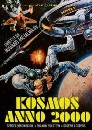 Kosmos: Anno 2000