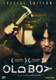 Old boy (sp. ed. 2 DVD)