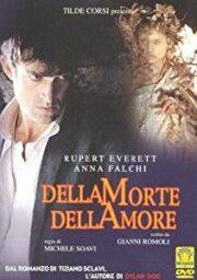 Dellamorte Dellamore (prima ed.)