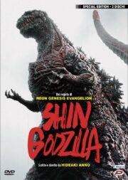 Shin Godzilla (2 Blu Ray)