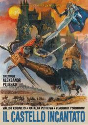 Castello incantato, Il (2 DVD)