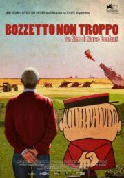 Bozzetto Non Troppo (Dvd+Manifesto)