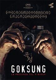 Goksung – La Presenza Del Diavolo (The Wailing)