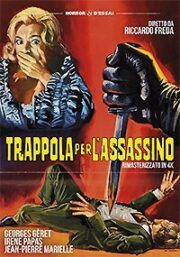 Trappola Per L'Assassino (Rimasterizzato In 4K)