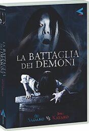 Battaglia dei demoni, La (Sadako vs Kayako) Blu Ray