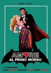 Amore Al Primo Morso (Restaurato In 4k)