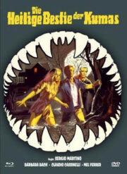 Fiume del grande caimano, Il [Blu Ray+DVD]