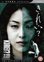 Kirei: The Terror Of Beauty