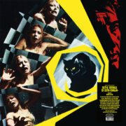 Sette Scialli Di Seta Gialla (Yellow vinyl)