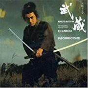 Musashi – Original Motion Picture Soundtrack by Ennio Morricone (CD)
