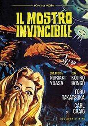 Mostro Invincibile, Il (Gamera vs. Viras)