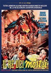 Re Dei Mostri, Il (Godzilla il re dei mostri)