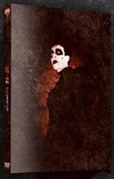 42 – 66 Le Origini Del Male (Edizione Ultralimitata 100 Copie)