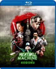 Meatball Machine Kodoku (Blu Ray)