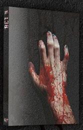 L38 (Edizione Ultralimitata 100 Copie)