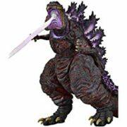 Shin Godzilla Atomic Blast
