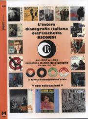 Intera discografia dell'etichetta Ricordi dal 1958 al 1980 complete italian discography 45 rpm – EP – LP