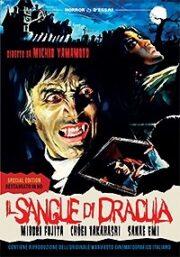Sangue Di Dracula, Il (Dvd+Poster)