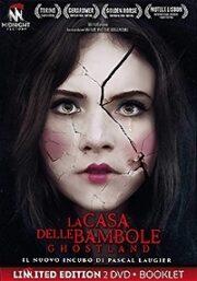 Casa Delle Bambole, La – Ghostland (Limited Edition) 2 Dvd+Booklet