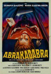 Abrakadabra (Blu Ray) Limited edition 20
