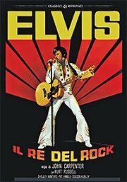 Elvis, Il Re Del Rock + Poster