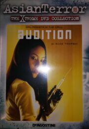 Audition (editoriale)