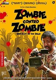 Zombie Contro Zombie One Cut of the Dead