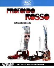 Profondo rosso (Blu-Ray) CG
