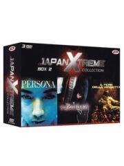 Japan Extreme Collection #2 Persona + Requiem il festival dei morti + Il fiore della vendetta (3 DVD BOX)