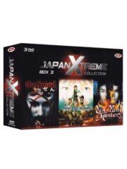 Japan Extreme Collection #3  The Spiral + Princess Blade + Yin Yang master (3 DVD BOX) (Copy)