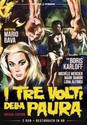 Tre volti della paura, I – Special Edition Restaurata In HD (2 Dvd)
