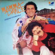 Gigi&Andrea – Mamma Dance (45 giri)