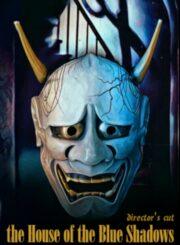 Casa del buon ritorno, La (director's cut) LTD DVD+Poster House of the Blue Shadows