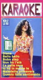 """Karaoke e canti con… Le Ragazze di """"Non è la RAI"""" (VHS ORIGINALE 1994)"""