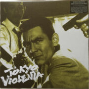 Tokyo Violenta – Best Sound Collection (LP greeen)