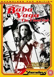 Baba Yaga – The final cut (IMPORT IN ITALIANO)