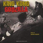 King Kong vs Godzilla (LP)