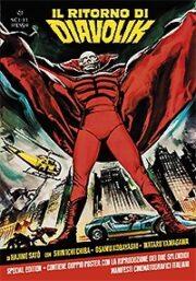 Ritorno di Diavolik, Il – Fantaman the movie Special Edition (Dvd+2 Poster)