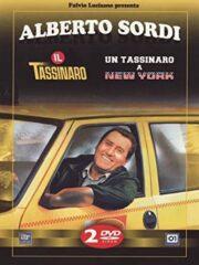 Alberto Sordi: Il tassinaro + Il tassinaro a New York (2 DVD)