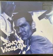 Tokyo Violenta – Best Sound Collection (LP POSTERCOVER)