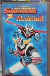 Ufo Robot Goldrake contro il grande Mazinga (VHS)