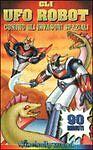Ufo Robot contro gli invasori spaziali (VHS)