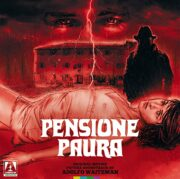 Pensione Paura (2lp) GATEFOLD (Red Vinyl)